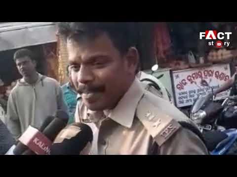 Balangir S.P announced use helmet......Save  life