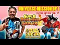 Adrián Barba - Super Dragon Ball Héroes OP 1