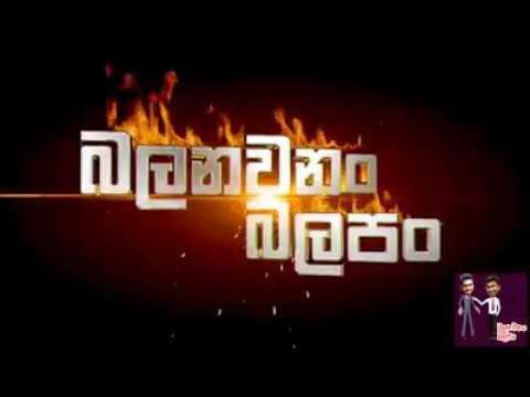 Sri Lanka hero