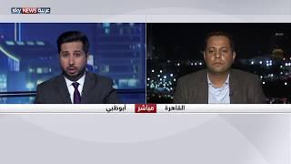 صرخة طالبات في العاصمة اليمنية صنعاء..