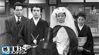 浜子(樹木希林)が石松(大辻伺郎)と結婚することになった。祝言は松の湯の...