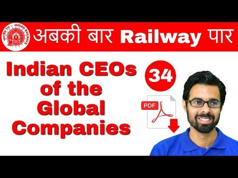 1:00 PM - Railway Crash Course | Indian CEOs of the Global Companies by Bhunesh Sir | Day #34