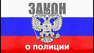 видео Реестр операторов техосмотра