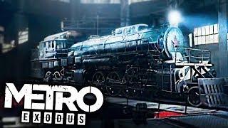 Metro Exodus - Декабрьский трейлер (08.12.2017)(НОВЫЙ!!!)(RU SUB)