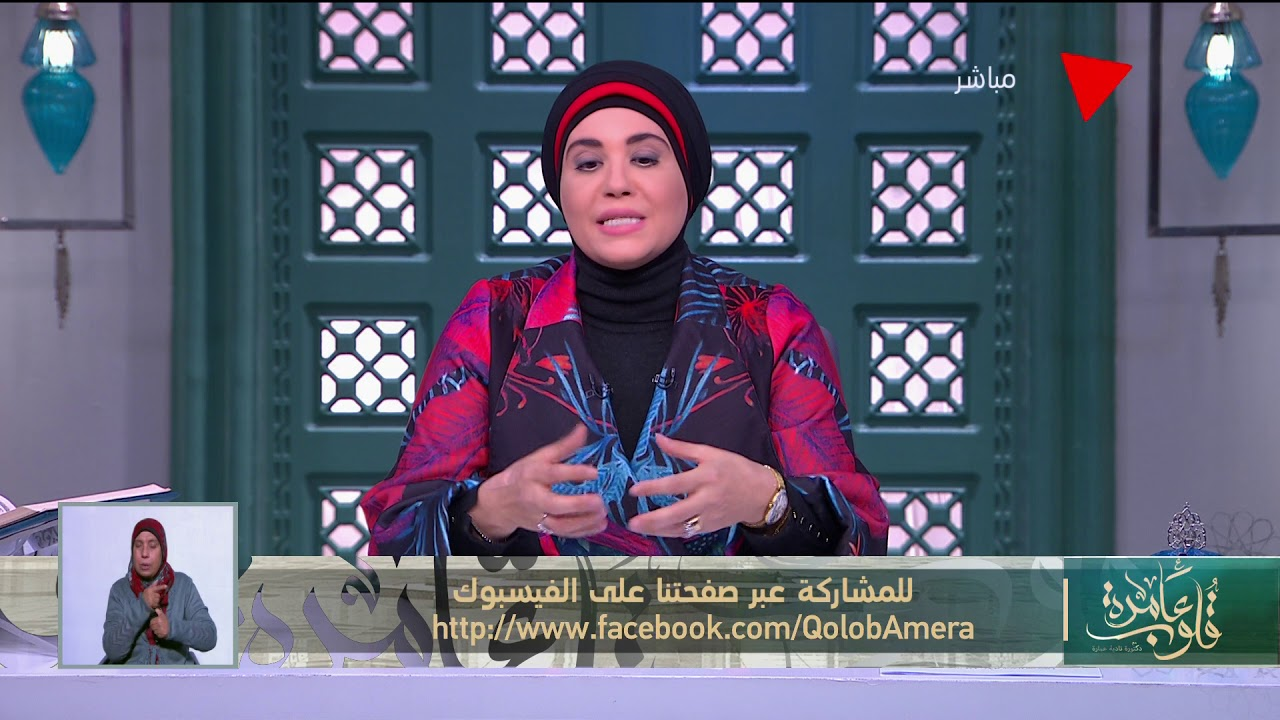 قلوب عامرة - د.نادية عمارة توضح حكم إعطاء المرأة زكاة مالها لزوجها  - 18:57-2021 / 2 / 22