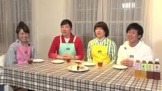 """あべこうじ&チーモンチョーチュウがヘルシーでおいしい!""""ジューシー!..."""