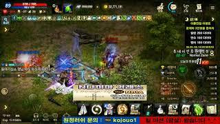 [리니지M] [天堂M] 블루디카3  5신화기사 추격무신…