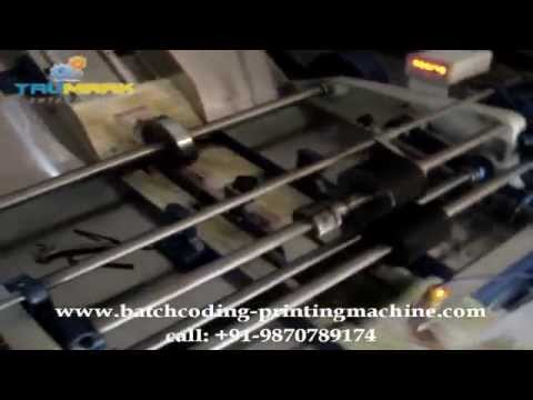 how to print mark date MRP price on cartons labels pouch at high speed, date printer