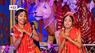 Gautam Gaurav Navratri Mela Song - आरा के मेला में धका बा - Bhojpuri Devi Geet 2018