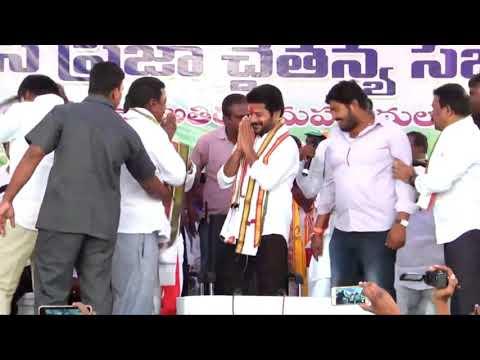 Revanth Reddy Speech at Vemulawada