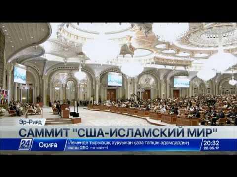 Н.Назарбаев принял участие