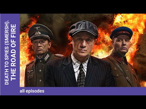 DEATH TO SPIES (SMERSH). The Road Of Fire. Episodes 1-4. Russian TV Series