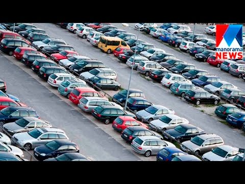 Vehicle insurance price will arise from tomorrow | Manorama News