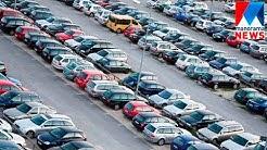 Vehicle insurance price will arise from tomorrow   Manorama News