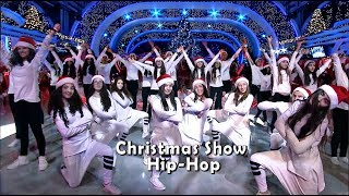 Jingle Bells - Christmas hip hop - Dance Choreography Show
