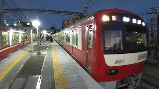 京急新1000形 黄金町駅発車