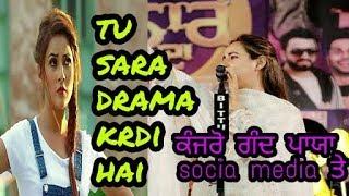 Morni  | Sunanda Sharma full video | Sukh E Muzical Doctroz | jaani | latest punjabi song MORNI