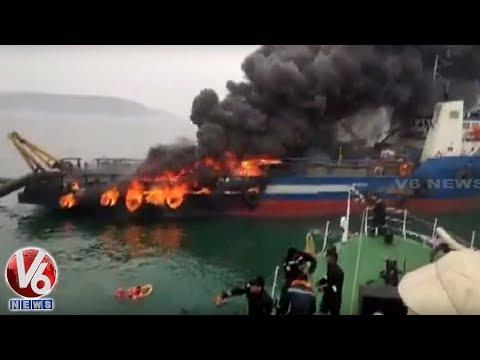 Fire Broke Out In Offshore Support Vessel Coastal Jaguar In Vizag | V6 Telugu News