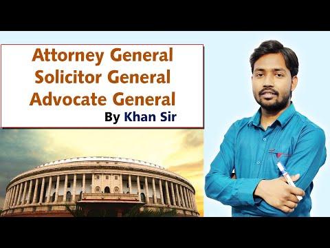 Attorney General | Solicitor General | Advocate General | महाधिवक्ता | प्रधान पब्लिक प्रोसेक्यूटर