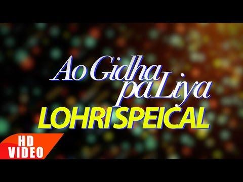 Ao Gidha Pa Liye   Lohri Speical Mashup   Punjabi Mashup Songs   Speed Records