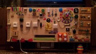 видео БИЗИБОРДЫ РАЗВИВАЮЩИЕ ДОСКИ ДЛЯ ДЕТЕЙ: развитие мелкой моторики у детей