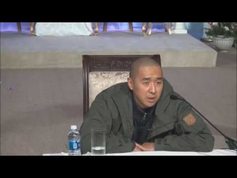 FAMILY FED BELIEVES SUN MYUNG MOON FELL