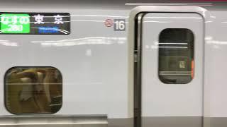 【新幹線発車】JR東北新幹線大宮駅を発車する上り「なすの280」号(E6系)