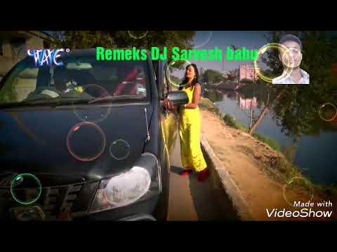 Aembulesh banjaela DJ Sarvesh babu