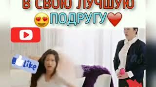 Влюблен В Свою Лучшую Подругу[]Игра в любовь/Великий соблазнитель[]
