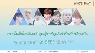 [Karaoke/Thaisub] GOT7 - Who's That #TNTSUB