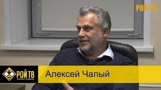 Третий бой Алексея Чалого