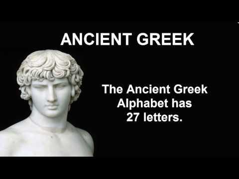 Ancient Greek Lesson 1 The Ancient Greek Alphabet
