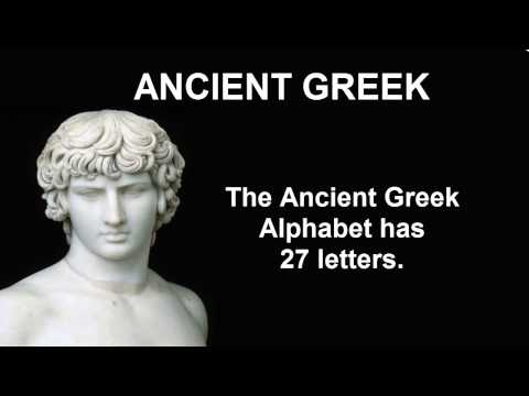 Ancient Greek Lesson 1 The Ancient Greek Alphabet