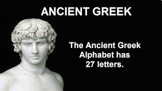 #185) ANCIENT GREEK LANGUAGE COURSE