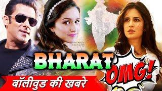 Salman Khan के Bharat में होंगी Shraddha Kapoor, Salman Khan के Dabangg में होगी Katrina Kaif