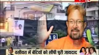 Dimple Kapadia ousted from Rajesh Khannas will.flv , Bhupendra thakur