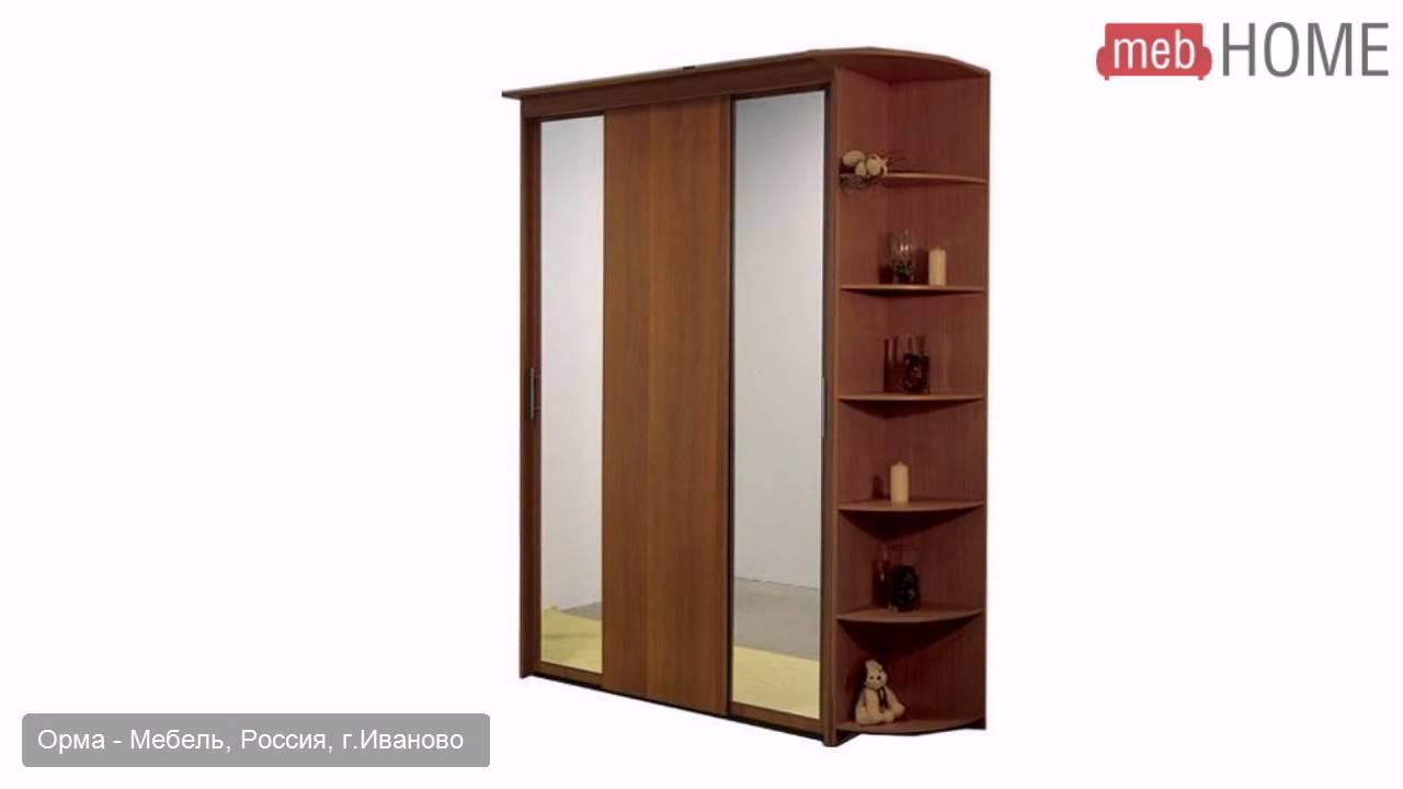 Шкаф-купе 3х дверный с 2 зеркальными дверями и правым угловы.