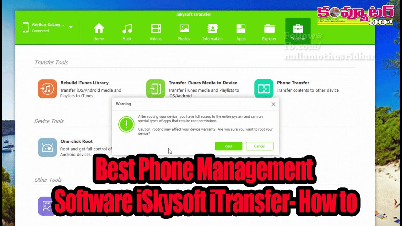 iskysoft phone transfer software