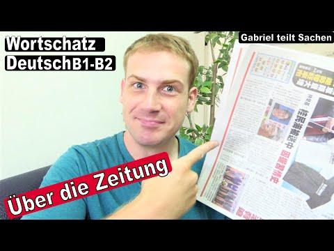 [DE] Wortschatz Deutsch B1 B2 - Über die Zeitung -Deutsch lernen - Mittelstufe Deutsch-Learn German