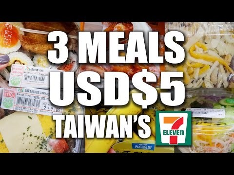 US$5 For 3 Meals At Taiwan's 7-11 台灣7-11五元美金買三餐