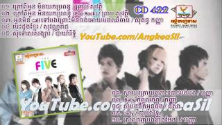 Baby Kompul Chet By Sokun Kanha RHM CD vol 422