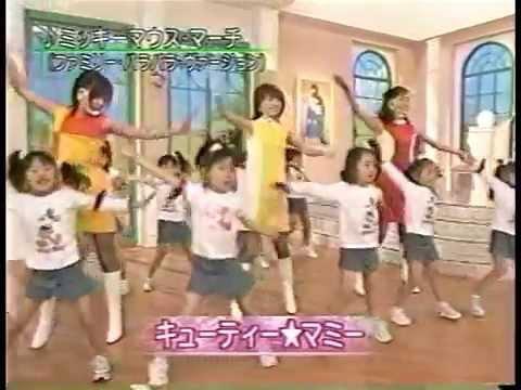 ミッキーマウス・マーチ キューティー★マミー