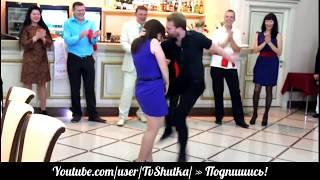 Прикольные танцы очень смешно