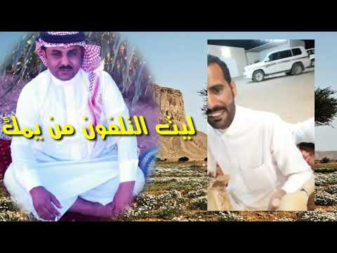 ربابة أبو فهيد العنزي