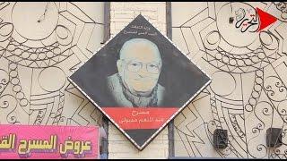 عبد المنعم مدبولي.. رحلة ضحكة خالدة تنبض في قلب المسرح