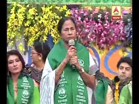 Centre is doing Conspiracy against the state, alleges CM Mamata Banerjee