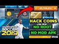 How To Hack Dream League Soccer 2019 | Unlimited Infinite Coins iOS/Android [No Root & No Mod Apk]
