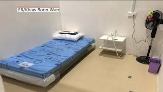【冠状病毒19】 许文远:政府正加快兴建樟宜东新客工宿舍