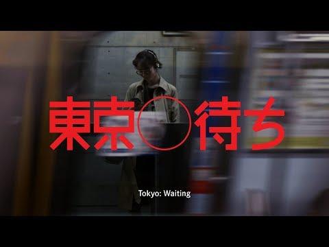 Tokyo: Waiting - Leica Q2