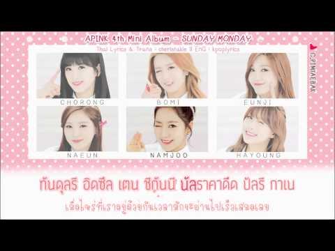 [Karaoke - Thaisub] Apink - SUNDAY MONDAY